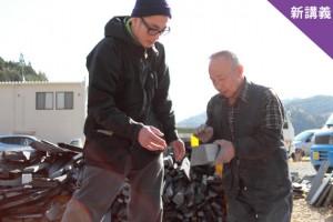Inkstone Craftsman Trial Apprenticeship Program