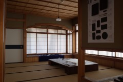 ART OF WRITING – Bunbou Shihou – KYOTO