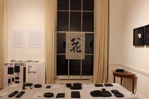 「ART OF WRITING – Bunbou Shihou -」London