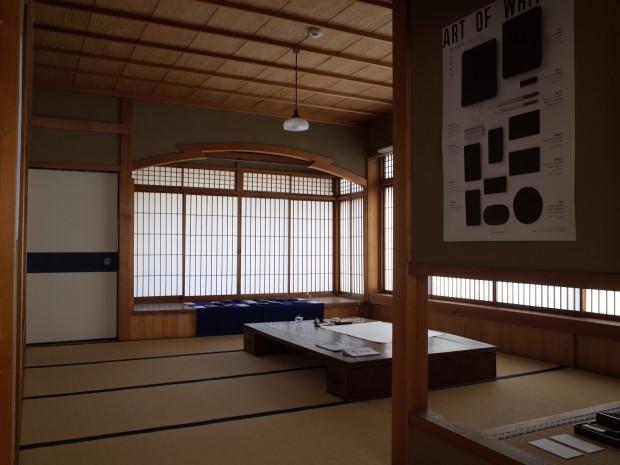 「現代の雄勝硯 ー ART OF WRITING」京都会場の様子